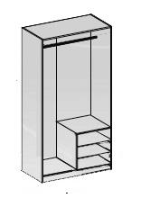 Distribución interior de armario
